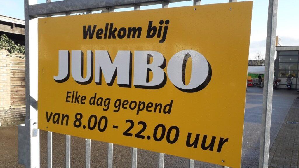 20210112TB Jumbo